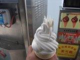 1. Machine à glace douce à double glace / double couleur