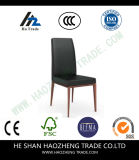 2のセットHzdc073家具の黒の革肘のない小椅子