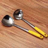 Инструменты кухни прорезали комплект Turner