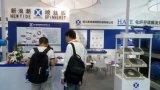 Малых станций наблюдения за приливами Zhenjiang Spinneret нового типа