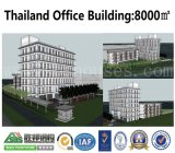 يصنع [ستيل ستروكتثر] مكتب و [أبرتمنت بويلدينغ] في تايلاند