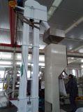 満ちる木製の餌Bagging機械の重量を量る