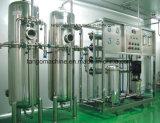 малое машинное оборудование завалки воды бутылки 500ml с надувательством цены вещества фабрики