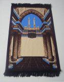 Stuoia di preghiera musulmana materiale molle di nuova stampa di disegno