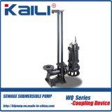 WQ прижимающих зажимов сточных вод насос дренажной погружение насос (40-110HP)