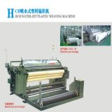販売の新しいHchシリーズウォータージェットの織機