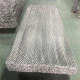 Алюминиевый сот для фильтра углерода (HR279)