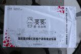 Bolso impreso color del embalaje de la insignia del LDPE