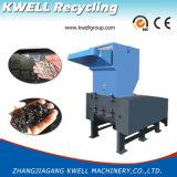 Papierzerquetschenmaschine/Plastikzerkleinerungsmaschine/Film/Beutel-Granulierer/Plastikreißwolf