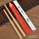 Papel desechable cubierto Twin Bamboo Chopsticks