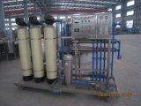 8t/H de UVSterilisator van uitstekende kwaliteit voor Industrieel Drinkwater