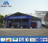 販売のための巨大な展覧会のイベントの玄関ひさしのテント