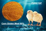 옥수수 글루텐 식사 또는 물고기 공급 닭 모이의 동물 먹이