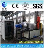 プラスチック螺線形の圧搾の排水機械