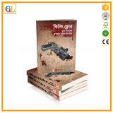 高品質の安い価格の薄紙表紙の本の印刷