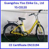 Panasonic電池が付いている700c型の電気自転車