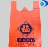 Type biodégradable sachets de T-shirt de 100% en plastique