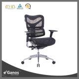 200kg最もよい人間工学的の便利の世界のオフィスの椅子