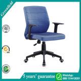 판매를 위한 파란 대중적인 편리한 싼 업무 의자 & 컴퓨터 의자 & 사무실 의자