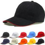 Бейсбольная кепка изготовленный на заказ логоса фабрики выдвиженческая