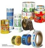 Fhqrシリーズ高速プラスチックフィルムのスリッター