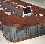 現代一等級の会議の席