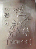 Centro di lavorazione di CNC per elaborare della muffa dei monili
