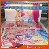 A impressão digital Banner flexíveis de PVC