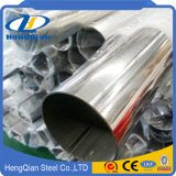 Пробка 430 AISI 321 сваренная нержавеющей сталью с SGS Ce