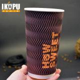 Напечатано кофе одноразовые колебания стены горячие напитки бумаги чашки с дизайном