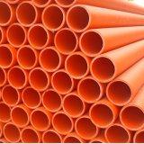 Высокое качество и конкурентоспособные цены Mpp трубопровода Mpp труба для защиты кабеля электрического кабеля