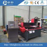 Máquina magnífica del metal del CNC de la calidad para el acero de carbón