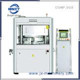 기계로 가공한 압박을 고속 회전하는 정제 환약 (GZPT-45)