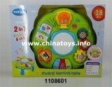 Brinquedos educativos B/S Luz Mesa de aprendizagem do bebé brinquedo (1108603)