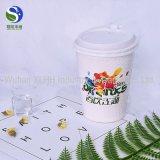 Двойной изолированная стеной бумажная кофейная чашка с крышкой