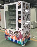 Установите флажок Автомат Afen повезло с дешевой цене автомат