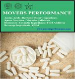 Vloeibaar Calcium Softgel/Plantaardige Bewaarmiddelen Softgel/No