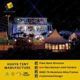Tente en aluminium de structure de cube avec les murs en verre et les portes en verre pour l'événement (HML)