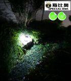 4V2W LED kampierende Laterne/Beleuchtung mit Solar-, &Mobile USB, der, bewegliches Licht, Solarlaterne-Lager-Lichter, hängendes Kampieren auflädt, LaternesolarHandy wandernd