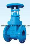 O ferro de molde/ferro Ductile Nrs flangeou válvula de porta da extremidade