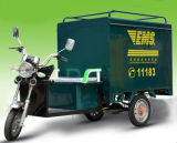 明白のための工場電気三輪車