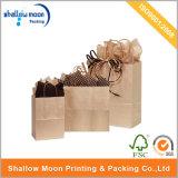 クラフトのブランドの相違のサイズの買物をする紙袋(QY150280)