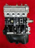 Dfm EQ466 엔진