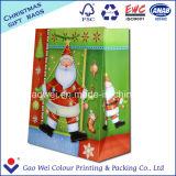 高品質の最もよい価格およびロゴプリントとの習慣によって印刷される紙袋の印刷中国製