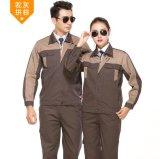 Sopra il Workwear dell'uniforme del Workwear del tecnico del Servizio antinfortunistico di assicurazione del lavoro di formato