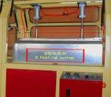 Machine/ligne à grande vitesse de production de protecteur de bord de papier