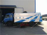 7.2cbm Dongfeng 153 4X2 LHD 진공 청소 거리 도로 스위퍼 트럭