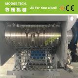 Forte singola trinciatrice dell'asta cilindrica di vendita calda