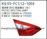 포드 초점 2012년 세단형 자동차 차를 위한 자동차 부속용품 테일 구석 램프. 공장 Directly#Bm51-13A603-a 1769302/Bm51-13A602-a 1769301