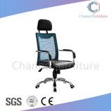 Presidenza grigia dell'ufficio della maglia di disegno ergonomico (CAS-EC1875)